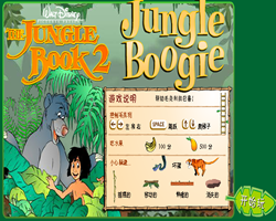 Jungle Book Boogie